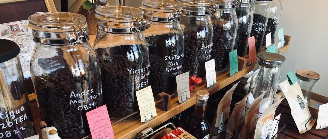 東京・府中の自家焙煎コーヒー工房です。みなさんの大好きな香りをお届けします